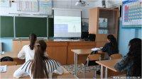 Всероссийские уроки генетики